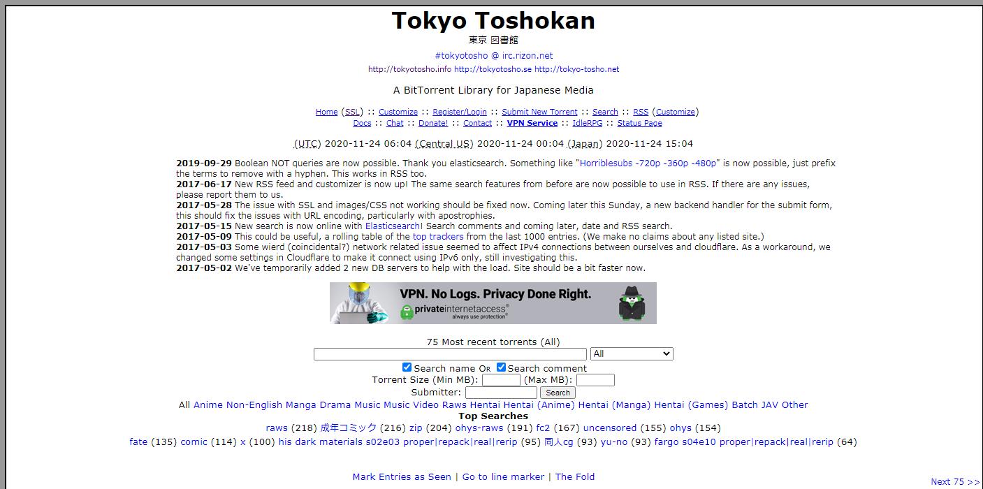 tokyo-toshokan