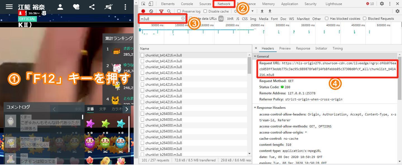 パソコン ツイキャス 録画 保存 TwitCasting・ツイキャス録画保存方法|iPhone/Android/Mac/PCで見れない時の対策