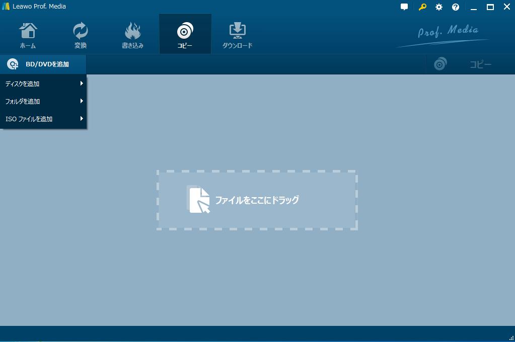 best blu ray shrink software