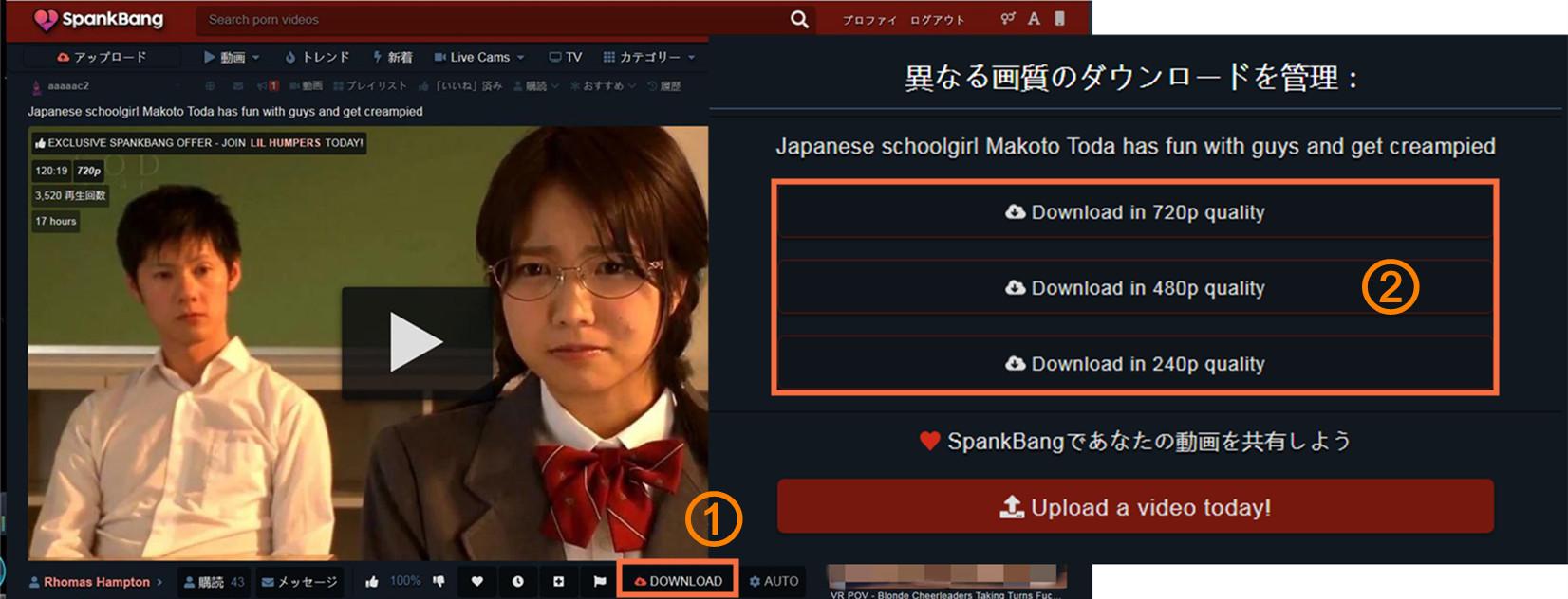 SpankBangから動画をダウンロードする方法