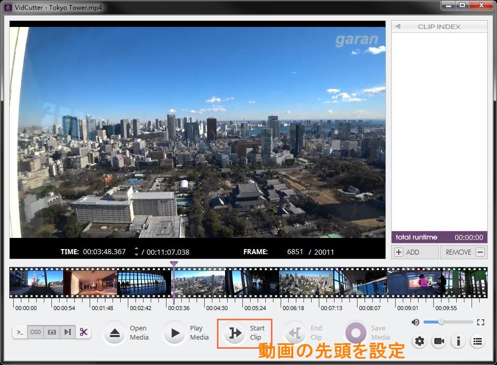 VidCutterの使い方-3