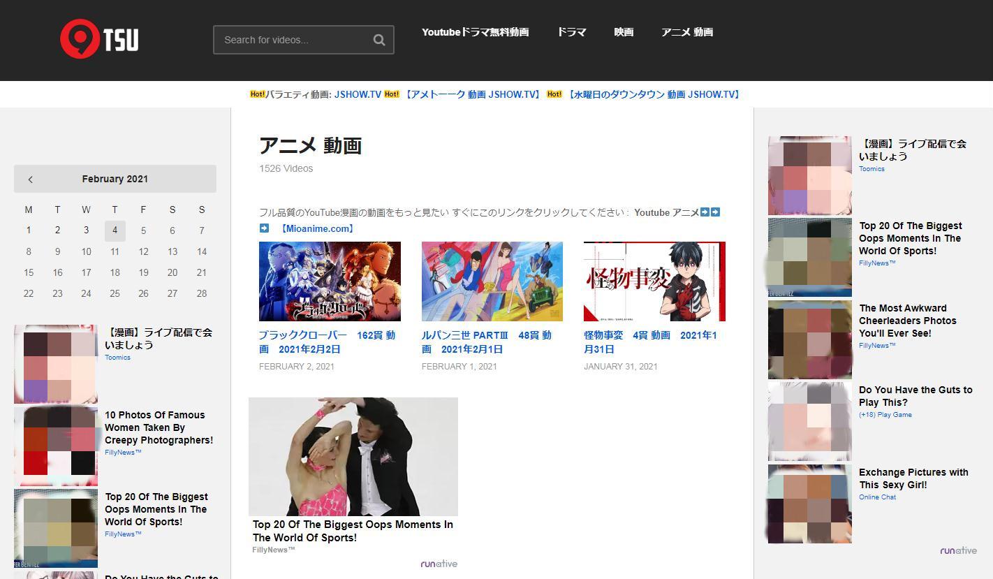 9tsu.net