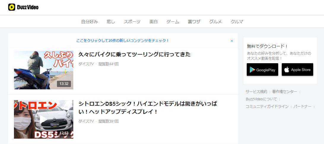 nyaa.net