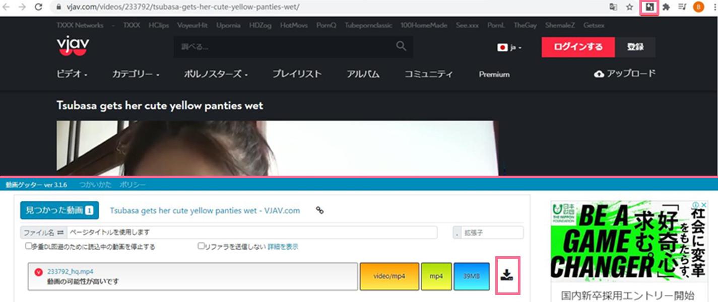 VJAV動画をダウンロードする方法