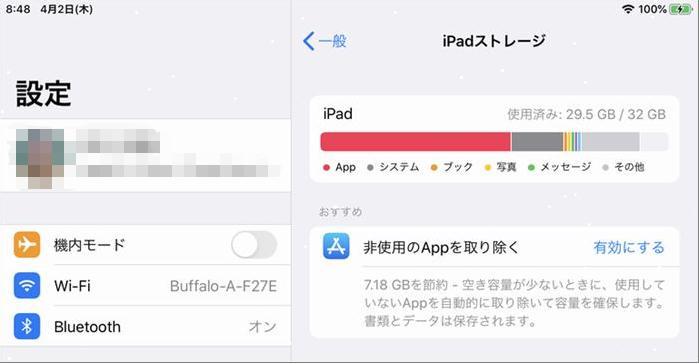 iPad本体ストレージ