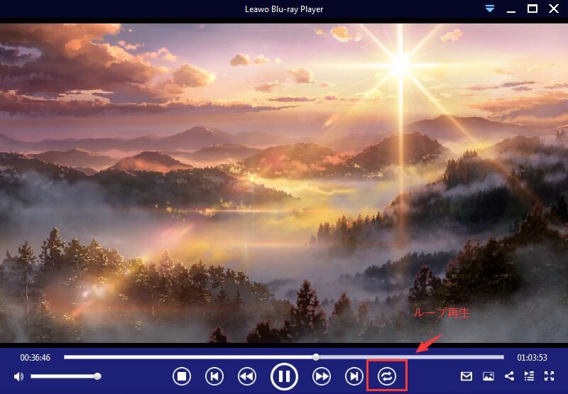 Leawo Blu-ray Cinavia除去