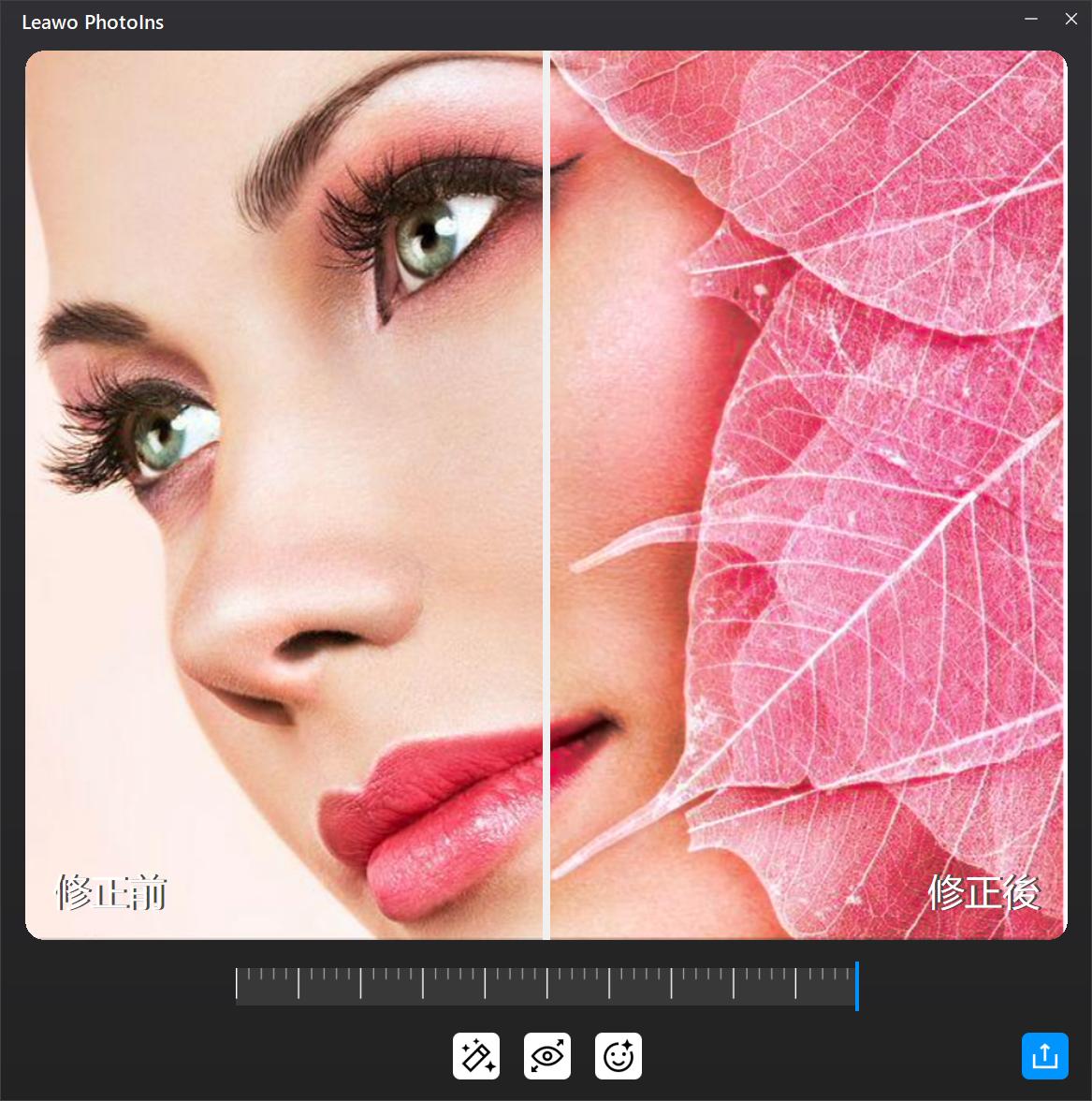 Pixlr-tutorial-03