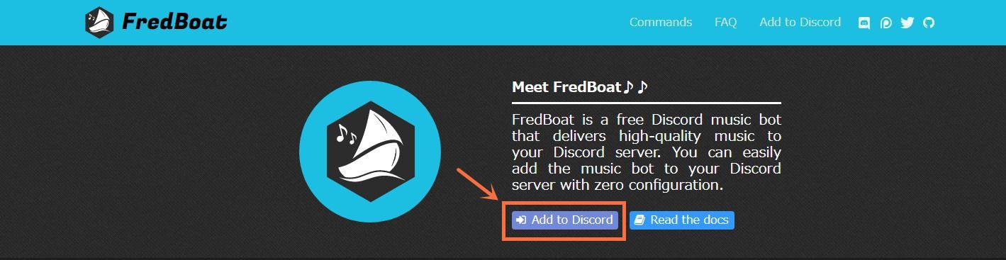 FredBoatを導入する方法-1