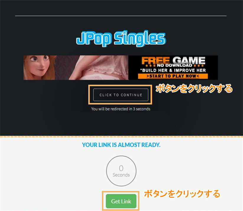 JPop Singlesの使い方-3