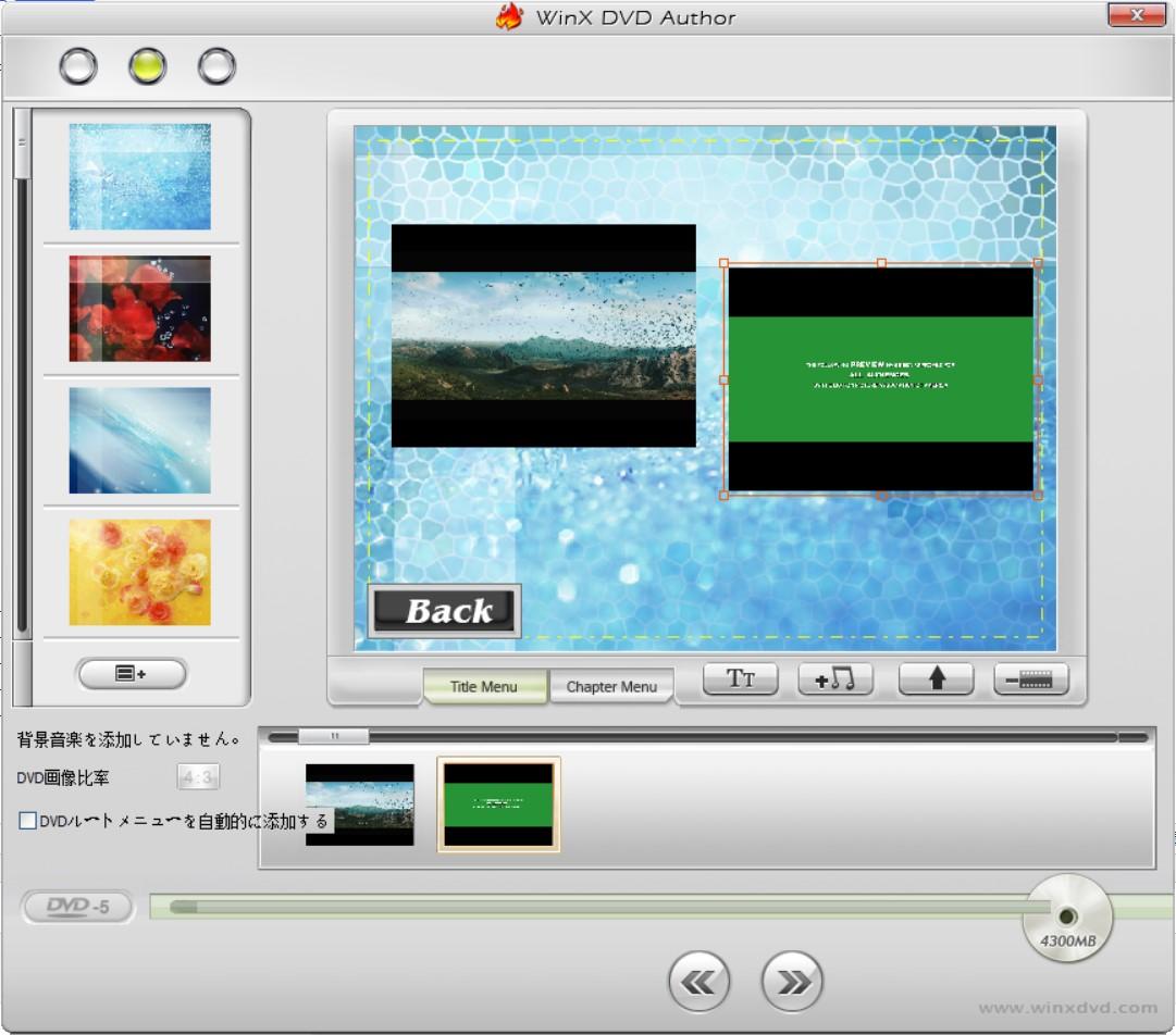 WinX-DVD-Author-メニュー