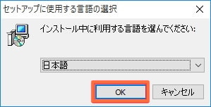 dvdstyler-日本語設定