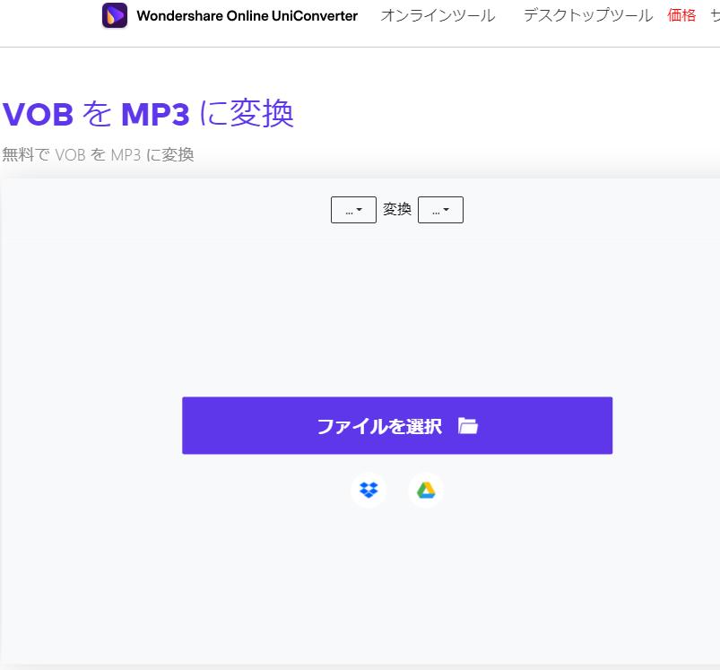 Leawo Blu-ray Player for Mac