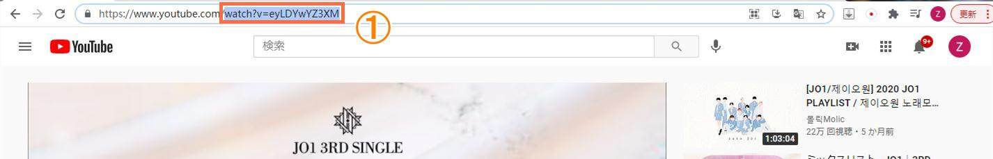 Google画像検索の使い方-1