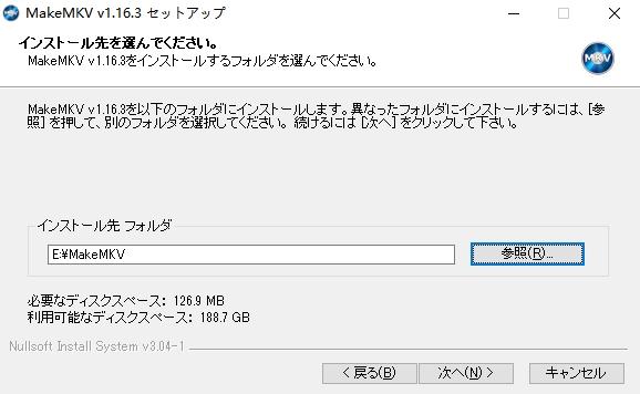 Samsung BD-J5100