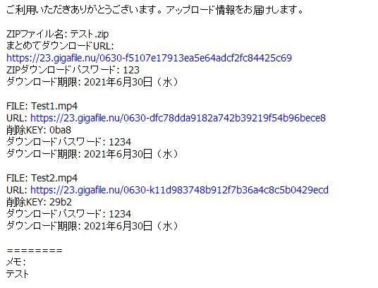 URLの送り方-2