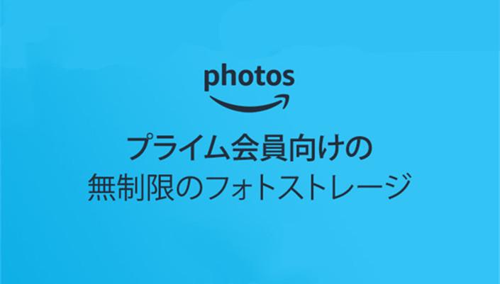Amazon-Photos