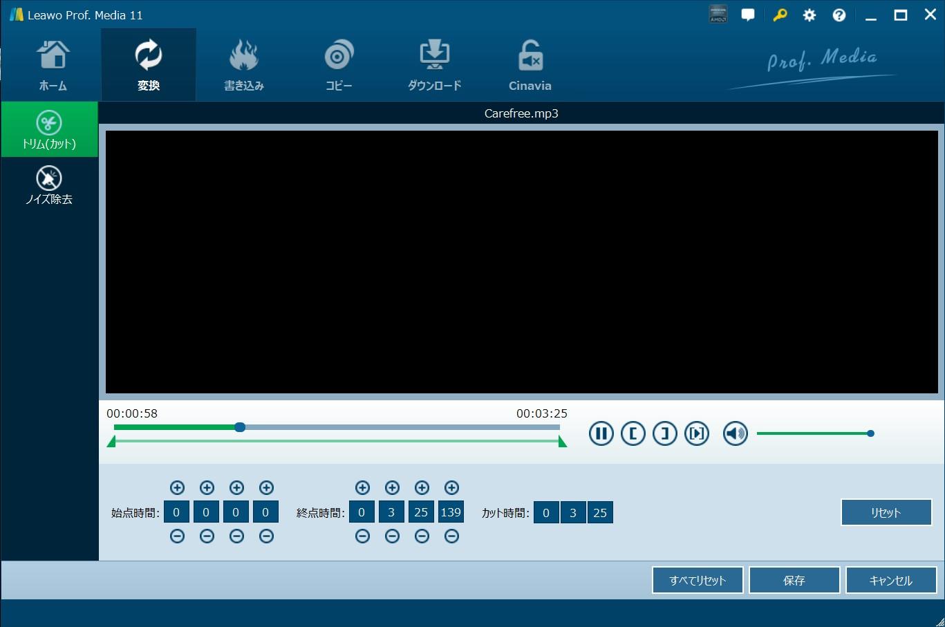 MP3-MP4-変換