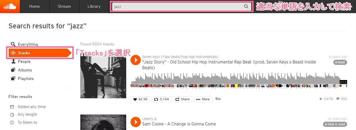SoundCloudの曲を検索-1